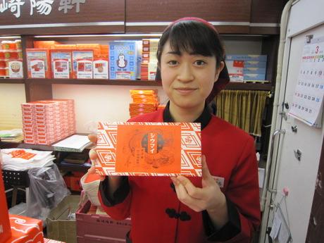 時給1,050円~主婦(夫)歓迎福利厚生充実の崎陽軒で働きませんか?