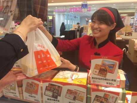 横浜名物シウマイの崎陽軒で販売スタッフを大募集!お客様も元気になるような、明るい接客をお願いします。